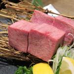 大阪焼肉HANABI - タンブリアン