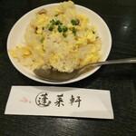 蓬莱軒 - 半炒飯
