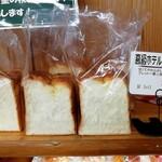 ホワイトベル - 食パン美味しいよ