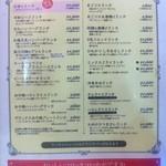 文化亭 - 2013.1
