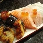 地魚握り とっつぁん寿司 - うなぎ、とろサーモン、えんがわ