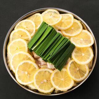 【春夏もつ鍋】人気レモンもつ鍋など全4種類