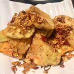 蓬溪閣 - ワイフの大好物茄子の山椒揚げ カリトロでちょっと痺れる美味しい酒肴です