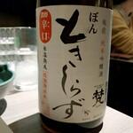 和菜酒房 おりべ - 梵ときしらず 純米吟醸 900円 辛くてクセあり(>_<)