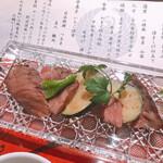 日本料理 つるま - イチボ炭火焼き