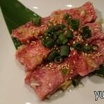 ホルモン慶彦 - 厚切り牛タン