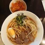 胡月 - 温麺とセットのキムチ