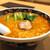 寿限無 担々麺 - 料理写真: