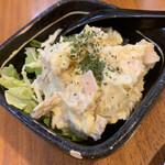 天邪鬼お好み焼き - ポテトサラダ