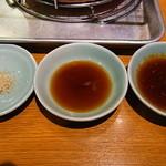 ホルモン焼肉 ぶち - タレ三種