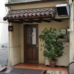 達磨亭 - お店