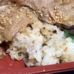 佐近 - 天然鯛胡麻和え弁当1620円