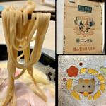 えびそば 緋彩 - 料理写真:招き猫ちゃん