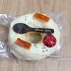 プチプランス - 料理写真:ホワイトオレンジドーナツ