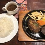 カルボン富里店 - 料理写真: