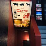 池袋の肉バル Carne -