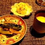 Alternative - こぶ高菜とヤーコン、ジャガイモ、ニンジン(?)スープ