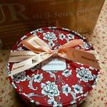 128142533 - 焼き菓子BOX。