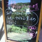 くまさん牧場 - 看板