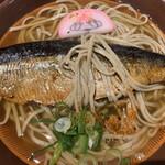茂美志゛や  - 大きなニシン ソバと七味がのってしまいました。