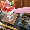 茶房 あらい - 料理写真:ミニ苺パフェ400円