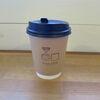 山田珈琲 - ドリンク写真:ホットドリップコーヒー