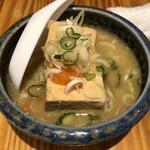 ブビタミン - 「煮豆腐」150円