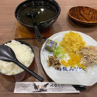 みなとや - 料理写真:鶏飯(1,100円)