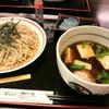 関所の湯 - 料理写真:奥久慈しゃもそば