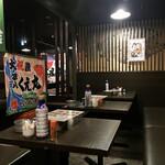 第八くえ丸 - 2018/6/21
