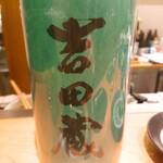 金沢の味 福梅 - 大吟醸 手取川 吉田蔵