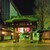 ファイト餃子 - その他写真:巣鴨とげぬき地蔵は19時にはひとっこ一人いない