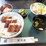 うなぎ専門店 尾方屋 - 上うなぎ丼1570円