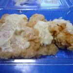 七福 - 料理写真:チキン南蛮