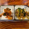 鳥しん - 料理写真:お通し