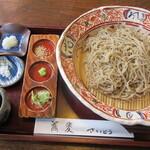 蕎麦 さいとう - 料理写真:徳島・祖谷在来種!