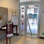 せとうち海の駅 - お店の入り口です