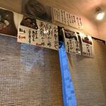 Tsukijisushidai -