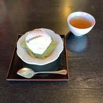 いっぷく茶屋 -
