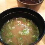 てんぷら黒川 - 味噌汁お茶
