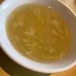 金寶來 - スープ