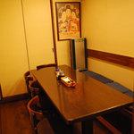 ユキガヤ食堂 - 半個室(8名くらいまで)