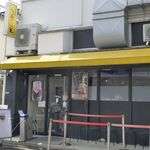 みそ味専門 マタドール - たまに行くならこんな店は、北千住エキチカの名店「マタドール」の味噌系のお店となる「みそ味専門 マタドール 」です。
