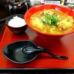 極楽うどん TKU - 鶏天カレーうどん中盛り+小ごはん 税込980円