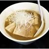 煮干し中華そば のじじR - 料理写真:煮干中華そばHARD 860円 ビターにウマイ♪