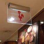 マヌエル タスカ ド ターリョ - ブランドの鶏ちゃん