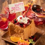 鶏焼酒場 わびすけ - 女子会コースのデザートは贅沢ハニートースト!
