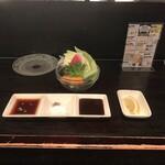 kushikoubourai - つけだれ・野菜