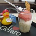 ジェラテリア チルコドーロ - 料理写真: