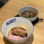 麺ファクトリー ジョーズ - 料理写真:濃厚つけ麺150g
